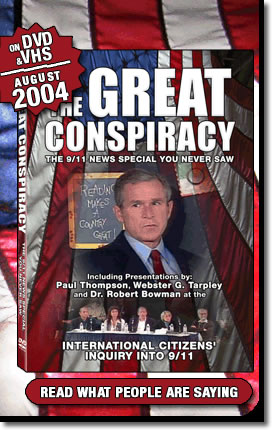 gc-interface_08